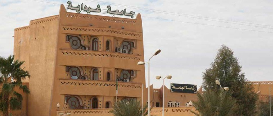 University of Ghardaia